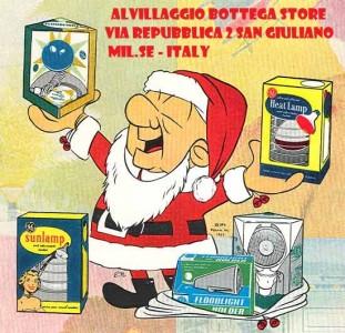 Magoo Christmas ad for GE